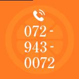 TEL:072-943-0072
