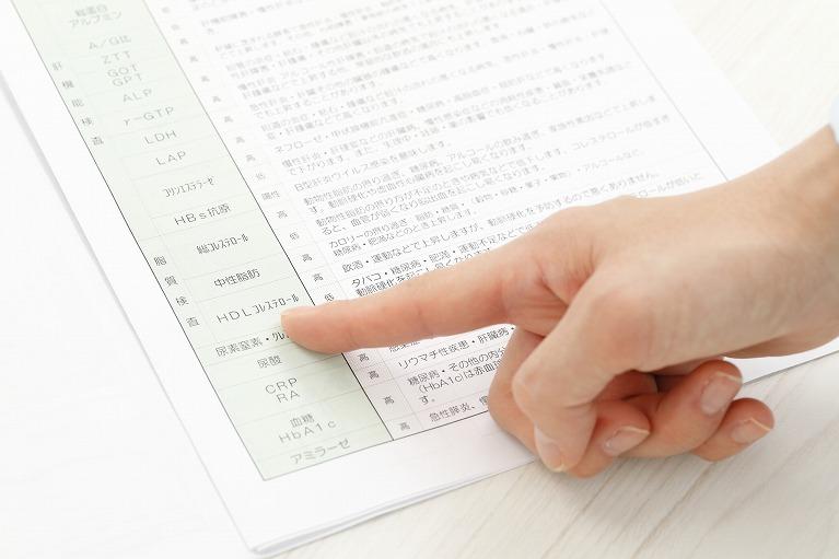 定期健康診断・雇用時(雇入時)健康診断